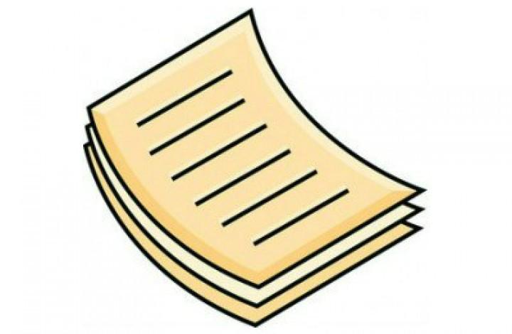 Informacja o anulowaniu zapytania ofertowego na kompleksową organizację plenerowych imprez markowych.